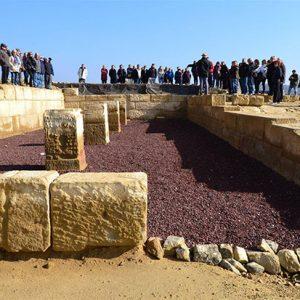 Yacimiento Romano de Los Bañales