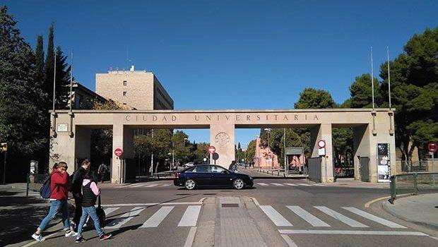 Ciudad Universitaria (Campus Plaza San Francisco)