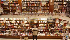 Librería Cálamo en Zaragoza
