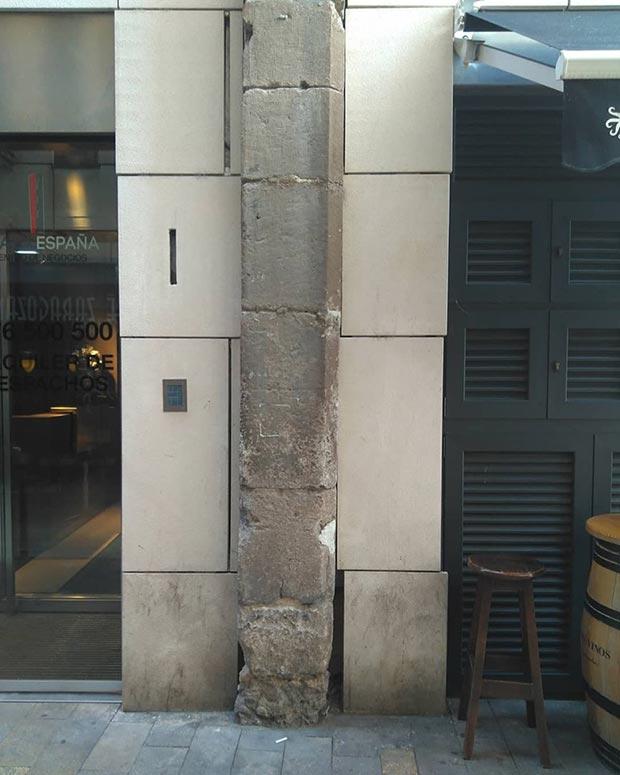 Restos de la Puerta Cinegia o del Arco Cinegio