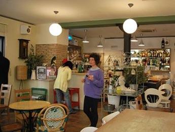 desayunos en el café botánico de zaragoza
