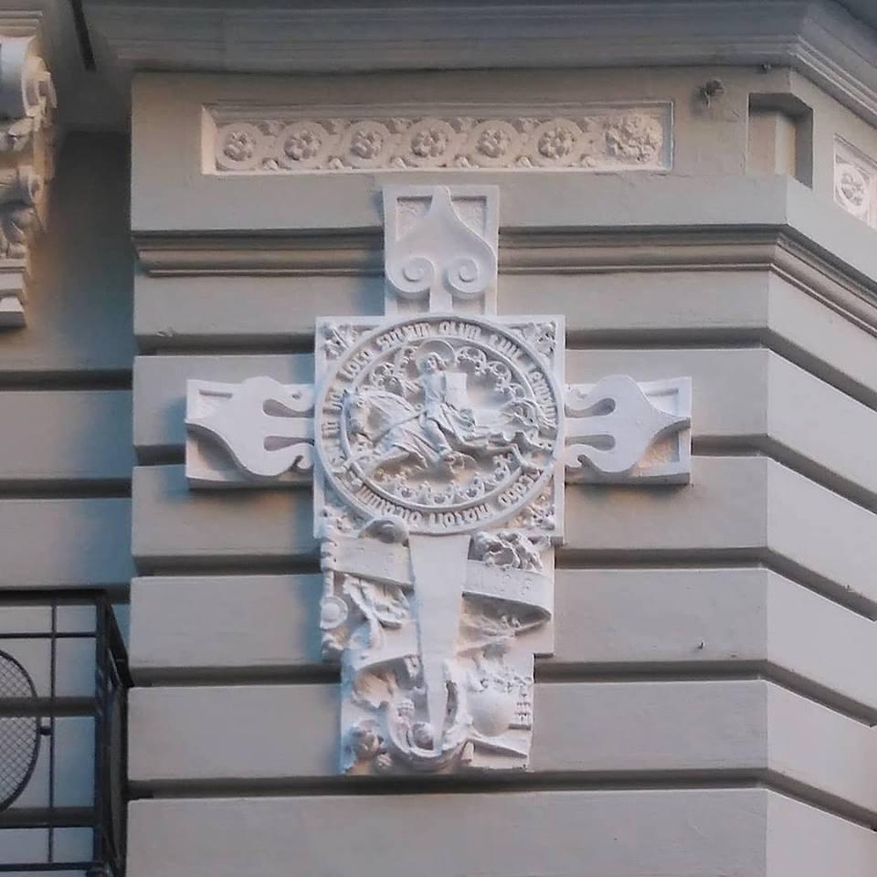 Relieve en recuerdo de la Iglesia de Santiago