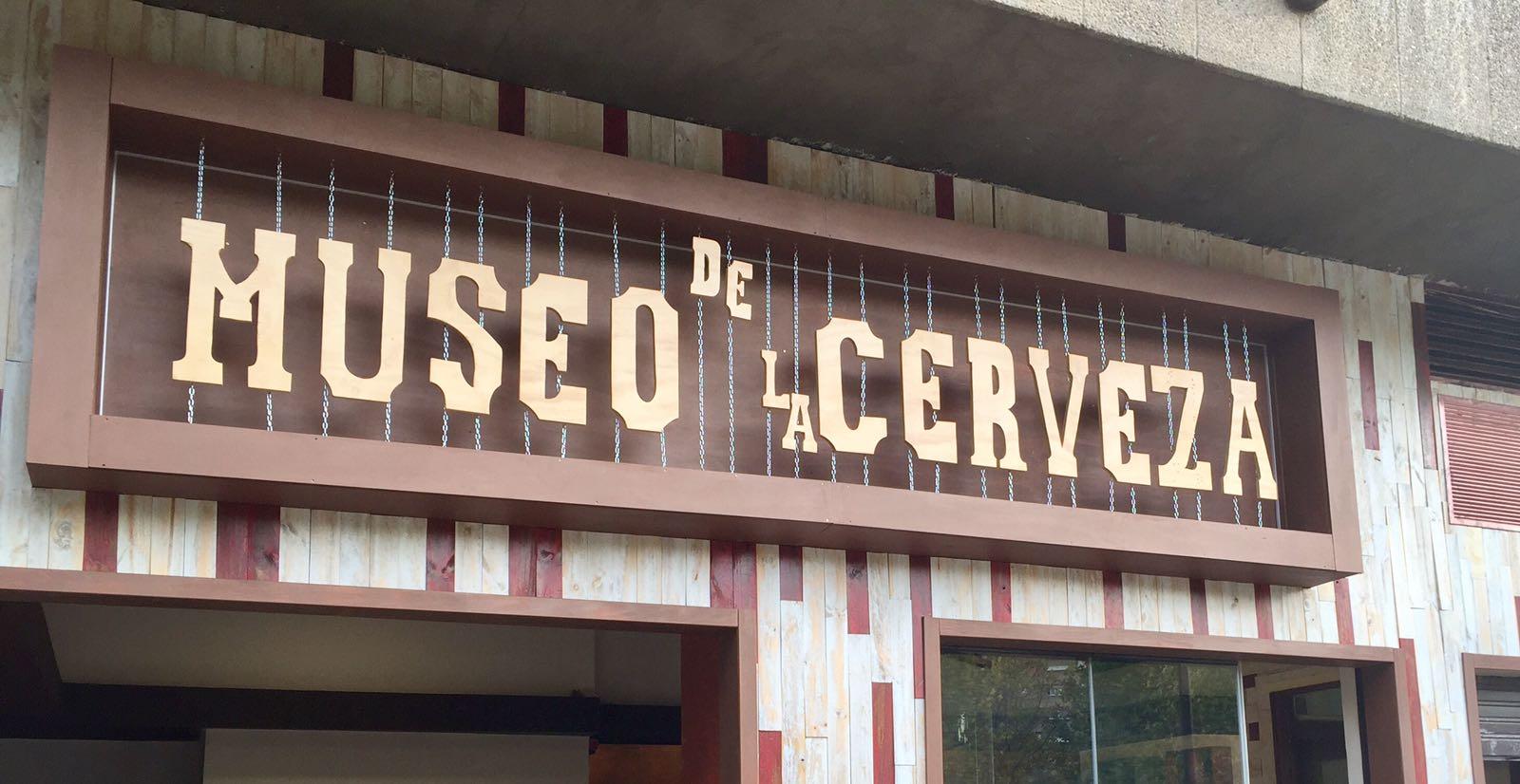 Museo de la Cerveza