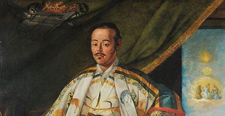 Samurai japonés Hasekura Tsunenaga en Zaragoza