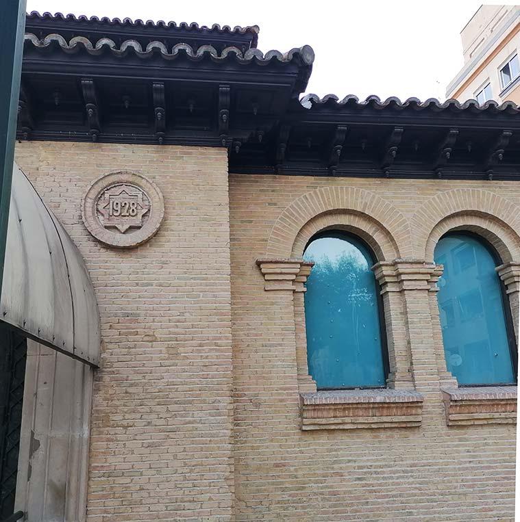 El antiguo Mercado del Pescado (actual Teatro del mercado) fue proyectado en 1928 por el arquitecto Miguel Ángel Navarro