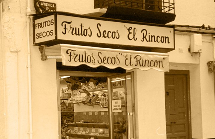 La primera tienda de Frutos Secos El Rincón fue abierta en la Avenida América en 1984