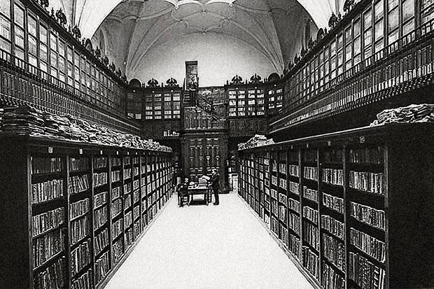 la Capilla de Cerbuna, sede de la Biblioteca de la Universidad de Zaragoza