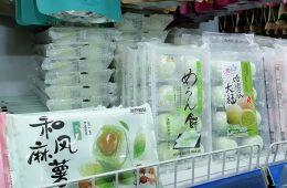 Supermercado Asiático Xinhua Calle Unceta