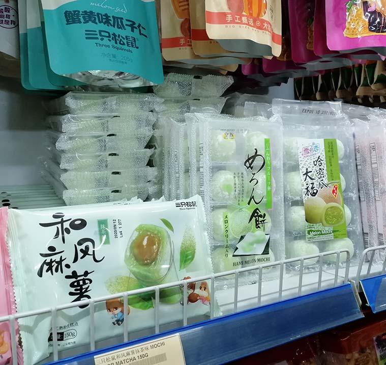 Supermercado Chino Xinhua de Zaragoza