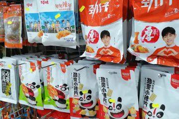 Supermercado Asiático Xinhua Calle Unceta Delicias Zaragoza