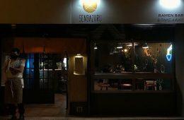 Senbazuru Ramen Bar en Calle Heroismo de Zaragoza