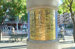Las doce puertas de Zaragoza